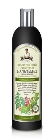 RECEPTURY BABUSZKI AGAFII Tradycyjny Syberyjski Balsam 2 - REGENERUJĄCY 550ml